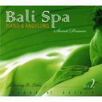 ����̵�� ��İOK �� Bali Spa PIANO��ANKLUNG �襬 ������ ��饯��������� �ҡ���� CD ���� ����� ����� �������� �Х��� �����