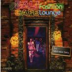 BALI Fashion CAFE Lounge 試聴OK ラウンジ カフェ ヒーリング CD スパ サロン レストラン リラクゼーション アジアン雑貨 バリ島 アロマ