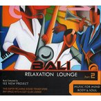 ����̵�� ��İOK �� BALI RELAXATION LOUNGE Part2 �饦�� ������ ��饯��������� �ҡ���� CD ���� ����� �᡼���� �������󻨲� �Х��� �����