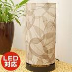 バルリーフ フロアランプ 30cm LED対応 フロアースタンド アジアン 照明 スタンド 北欧 和 アジアン雑貨 バリ アジアンインテリア リゾート