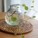 バリガラス ミニ フラワーベース B 一輪挿し ガラス おしゃれ 花瓶 小さい フラワーベース ミニ 丸型 シンプル 北欧 アジアン