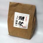 獺祭 純米大吟醸 50 新粕「酒粕(バラ粕)」 1kg(500g2袋入)