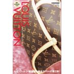 LOUIS VUITTON ブランドモールmini vol.5