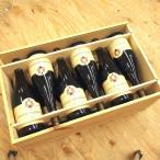 (送料無料)アソートメント ド グランクリュ 2007年 ポンソ 750ml×12本 赤ワイン ブルゴーニュ フルボディ ピノノワール