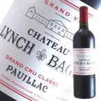 シャトー ランシュ バージュ 2010年 赤ワイン ボルドー フルボディ カベルネソーヴィニヨン パーカー ポイント96点