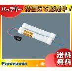 パナソニック FK716 バッテリー 保守用 誘導灯・非常用照明器具用「送料区分A」「J1S」「代引不可」