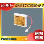 パナソニック(Panasonic) FK740 交換電池(バッテリー) 保守用 誘導灯・非常用照明器具用バッテリー (FK177Aの代替品) 「送料区分A」
