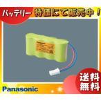 パナソニック(Panasonic) FK787 交換電池(バッテリー) 保守用 誘導灯・非常用照明器具用バッテリー 「代引き不可」「送料区分A」「J1S」