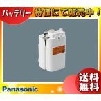 パナソニック(Panasonic) FK799KJ 交換電池(バッテリー) 保守用 誘導灯・非常用照明器具用バッテリー (FK799Kの代替品) 「代引き不可」