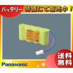パナソニック(Panasonic) FK840 交換電池(バッテリー) 保守用 誘導灯・非常用照明器具用バッテリー (FK377の代替品) 「代引き不可」「送料区分A」「J1S」