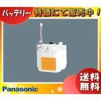 パナソニック(Panasonic) FK845R 交換電池(バッテリー) 保守用 誘導灯・非常用照明器具用バッテリー (FK697Rの代替品) 「代引き不可」「送料区分A」「J1S」