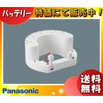 パナソニック(Panasonic) FK864C 交換電池(バッテリー) 保守用 誘導灯・非常用照明器具用バッテリー (FK608の代替品) 「代引き不可」