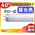 NEC FL40SSD 37