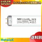 NEC FLR40SEXN ╖╓╕ў┼Ї 40W 3╟╚─╣├ы╟Є┐з G13 еще╘е├е╔е╣е┐б╝е╚ б╓┴ў╬┴880▒▀б╫FLR40SEXN