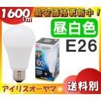 アイリスオーヤマ LDA14N-G-10T5 5年保障 密閉対応 広配光 昼白色 電球のような光りの広がり 1600lm 13.6W 電球100W形相当 E26口金 「送料区分A」
