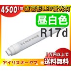 アイリスオーヤマ HE160S LDRd86T・N/30/45/16S  110形(86形)昼白色 5000K 29.8W 4500lm 口金R17d(RX17d)(新商品 IRIS)「代引不可」「送料区分D」