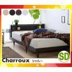 ベッド ベット BED すのこベッド セミダブル(各色)ヴィンテージスタイル レトロ JXB4251-SD(マットなし)「代引不可」「送料1000円」