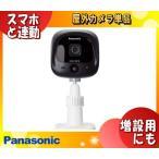 Panasonic パナソニック KXHJC100-W「KXHJC100K-W増設用」屋外カメラ スマ@ホームシステム ホームネットワークシステム対応「KXHJC100W」「送料区分A」