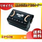 ドラム エプソン LPCA3K9 (リサイクル)「国内再生品」「E&Qマーク認定品」