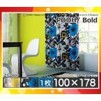 カーテン プー ボールド 100×178 ディズニー ウォッシャブル 日本製 遮光2級(各色)M1127178 スミノエ「代引可」「送料350円」