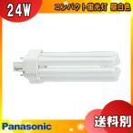 パナソニック コンパクト形蛍光ランプ/FHT 24W形 昼白色 FHT24EXN