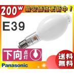 パナソニック(Panasonic) MF200CL/BU/190/N [MF200CLBU190N] セラメタH MF200C・L/BU/190[MF200CLBU190]の代替品 「送料区分C」