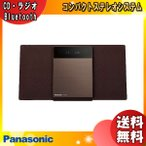 Panasonic コンパクトステレオシステム SC-HC410-T