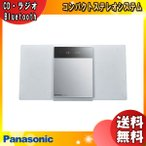 Panasonic エアコン SC-HC410-W