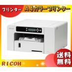 「送料無料」カラープリンター A4 リコー IPSiO SG 2100 コンパクト&高性能 SG2100