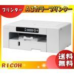 「送料無料」カラープリンター A4 リコー IPSiO SG 7100 コンパクト&高性能 SG7100