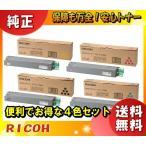 リコー IPSIO SP トナーカートリッジ C740H 4色セット(純正)TCC740H