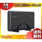 東芝 ブルーレイレコーダー REGZA タイムシフトマシン DBR-M4008 BD/DVDレコーダー