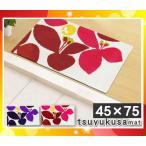 玄関マット TSUYUKUSAMAT ツユクサマットマット(45×75)(ピンク・バイオレッド)大きな花柄「スミノエ」「代引可」「送料540円」
