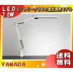 「送料無料」NEW Z-LIGHT yamada Z-N1100W ホワイト×ブラック LED連続調光 色温度3000K・4000K・5000K・6200Kの4パターン 無段階調光「ZN1100W」