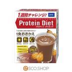 ショッピングダイエット DHC プロテインダイエット ココア味 7袋入 (プロティンダイエット ココア セット 50g 7袋)