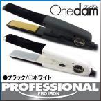 ワンダム ストレートアイロン AHI-250 25mm (200℃ 遠赤外線 マイナスイオンプレート サロン専売品)