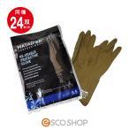 同種24双セット マタドールゴム手袋 1双 ブラウン ロング ラテックス 天然ゴム ヘアカラー用手袋 白髪染め グローブ 送料無料