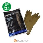 同種5双セット マタドールゴム手袋 1双 ブラウン ロング ラテックス 天然ゴム ヘアカラー用手袋 白髪染め グローブメール便送料無料 代引不可