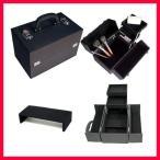 トリコ コスメケース ハード (コスメティックケース 化粧ボックス メイクボックス コンパクトタイプ プロ仕様)