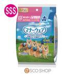 ユニチャーム マナーウェア 男の子用 超小型犬用 SSSサイズ 4種のデザインパック 4枚 マナーパンツ おむつ犬用ペット用 トイレ 衛生用品