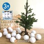 3箱セット SPICE スパイス インドア YUKIGASSEN スノーボール 54個入 18個×3箱 雪合戦 イベント クリスマス パーティー プレゼント
