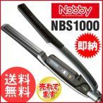 Nobby ノビー ヘアーストレートアイロン NBS1000 25mm ストレートヘアアイロン(送料無料)