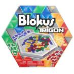 ●ラッピング指定可●ブロックス トライゴン  クリスマスプレゼント おもちゃ こども 子供 パーティ ゲーム 7歳