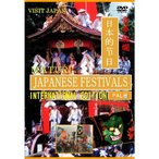 日本の祭り JAPANESE FESTIVALS INTERNATIONAL EDITION《PAL版》 【DVD】