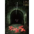 ファンタズム 【DVD】