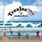 JaaBourBonz/TreaJaa!!!!! 【CD】