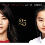 観月ありさ/VINGT-CINQ ANS 【CD+DVD】