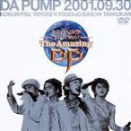 DA PUMP TOUR 2001 The Amazing DPб┐DA PUMP TOUR 2001 The Amazing DP б┌DVDб█
