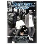 THE NEXT EXIT -DA PUMP JAPAN TOUR 2002-/THE NEXT EXIT-DA PUMP JAPAN TOUR 2002- 【DVD】