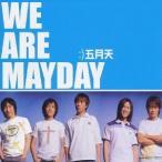 メイデイ[五月天]/WE ARE MAYDAY 【CD】